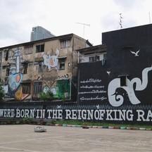We were born in the Region of King Rama 9