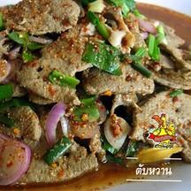 🐓 สามชัยไก่ย่าง #ubon #อุบล #อาหารอีสานยอดนิยม https://goo.gl/maps/gcHSbMrcuR5