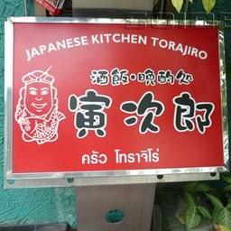 Torajiro Nihonmachi