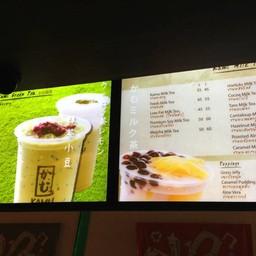 Kamu tea Centerpoint of Siam Square