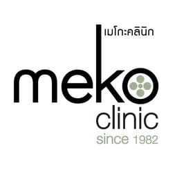 Meko Clinic เซ็นทรัลพระราม 2