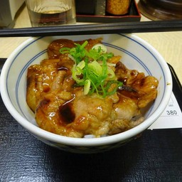 Yoshinoya Shibuya