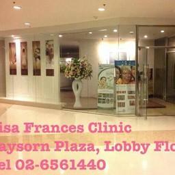 Lisa Frances Clinic And Medical Spa เกษรวิลเลจ