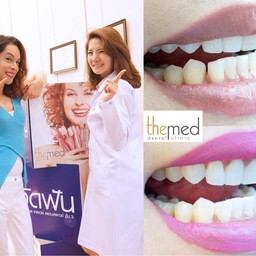 The S Dental Clinic ดิจิตอลเกทเวย์