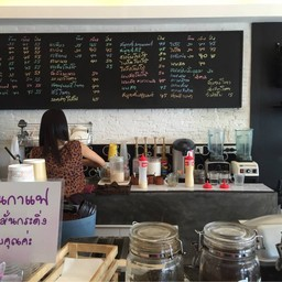 บ้านกาแฟ หน้าค่าย