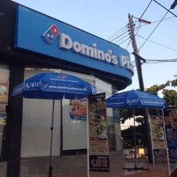 Domino's Pizza เมืองทอง
