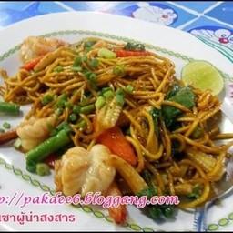 Aicha Thai Food & Seafood
