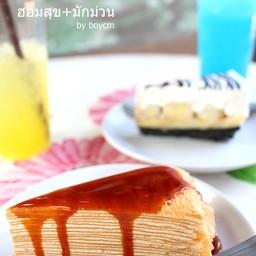 เครปเค้กชาไทย เมนูโปรด