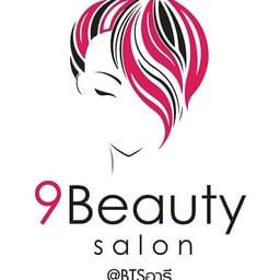 9 Beauty Salon