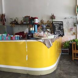 ร้านเหลือง น้ำแข็งใส