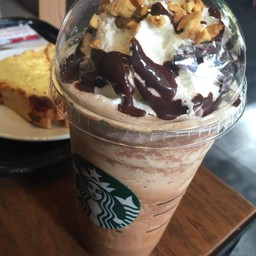 Starbucks  ยูดี ทาวน์