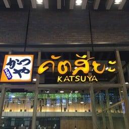Katsuya เซ็นทรัลเฟสติวัล อีสต์วิลล์
