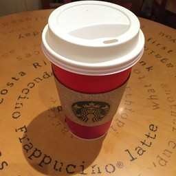 Starbucks coffee Albion Palaza