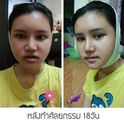 Beauty Start