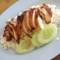 ข้าวมันไก่ (ไม่มีชื่อร้าน)  Amorini Ramindra