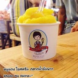 MooDang Icecream