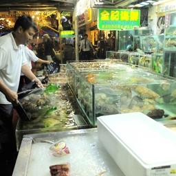 หน้าร้าน Chuen Kee Seafood Restaurant สาขา2