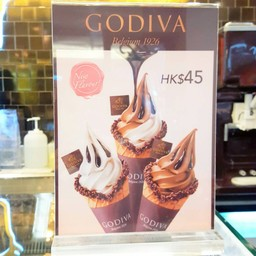เมนู Godiva Harbour City Harbour City