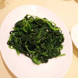 Sauteed Seasonal Vegetable