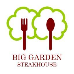 Big Garden Steak House ศรีสะเกษ