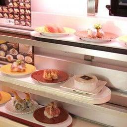 UOBEI genki sushi