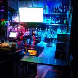 Amazonia Bar