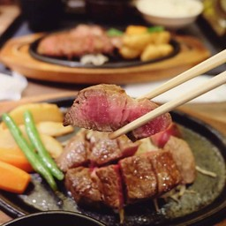 Beef Taigen