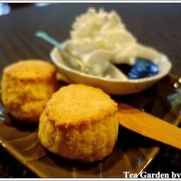 Tea Garden by Anotai