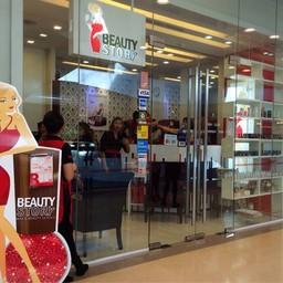 หน้าร้าน Beauty Story เซ็นทรัลพระราม 9 ชั้น 5
