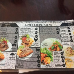 T-Bone Steak ขอนแก่น