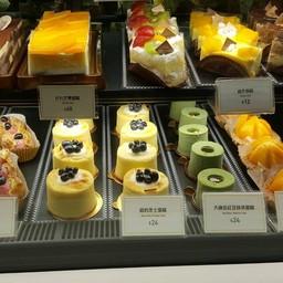 Maxim's Cakes Mtr admiralty