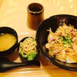 Hokkaido Pork Rice