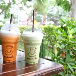 ชาไทยปั่น