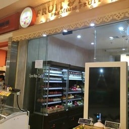หน้าร้าน Fruit&Farm Premium Fruit all season place