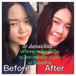Dr.Danai aesthetic clinic