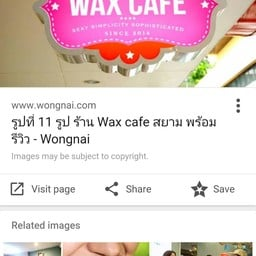 Wax cafe สยาม