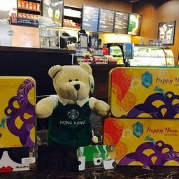 หมีบารีสต้าฮ่องกงเหมาขนมไหว้พระจันทร์ @ Starbucks Central World