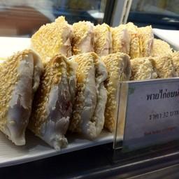 April's Bakery เซ็นทรัลศาลายา