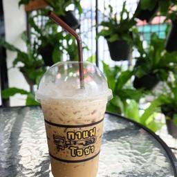 กาแฟโอชา ตรงข้ามสถานีตำรวจ ภูธรเมืองลำปาง