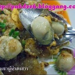 หอยทอดเฮียยิ้ว ตลาดเมืองทอง