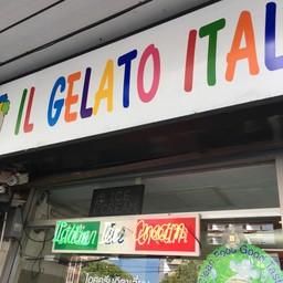 IL GELATO ITALIANO