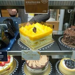 Maxim's Cakes Tsim sha tsui station
