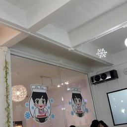 Korean Friends Cafe
