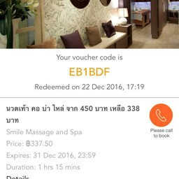 Smile Massage and Spa