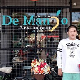 หน้าร้าน De Mango Restaurant