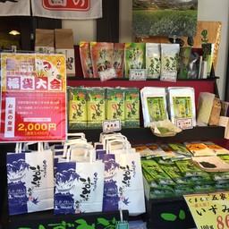 ร้านชาเขียว Kumamoto