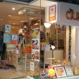 หน้าร้าน ต้นกก สีลม ตลาดละลายทรัพย์