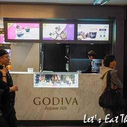 Godiva Harbour City Harbour City