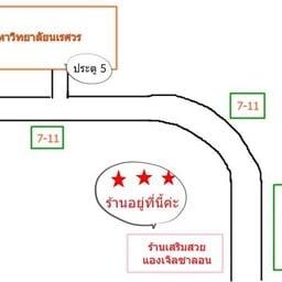 แผนที่ ร้านแองเจิล ซาลอน