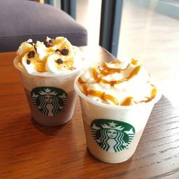 Starbucks Ease Park